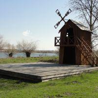 Вітряк - Windmill, Локачи