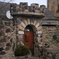 Super gates, Луцк