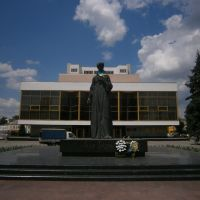 Lesya Ukrainka monument at centre Lutsk, Луцк