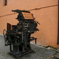 The Printing-press, Луцк