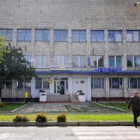 Пошта, Любешов