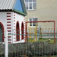 Садочок 2, Любешов