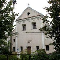 Костел, Любешов
