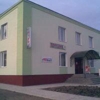 Готель, Любешов