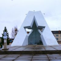 Меморіал, Маневичи