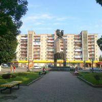 centrum - Nowowołyńsk UA, Нововолынск