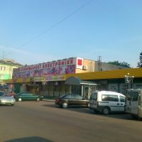 market, Нововолынск