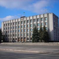 White House, Нововолынск