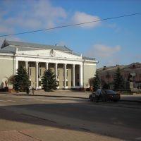 Main Square, Нововолынск