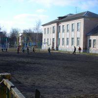 4-th School, Нововолынск