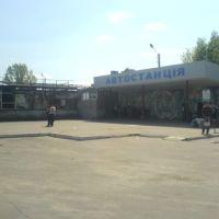 АС-Ратне, Ратно