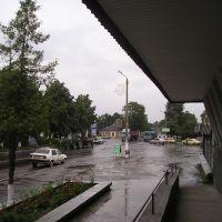In Ratno (Never Ending Rain), Ратно