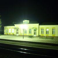 вокзал у Турійську, Турийск