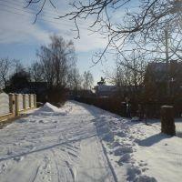 Winter 2012, Турийск