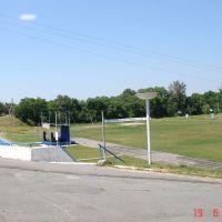 стадион, Царичанка