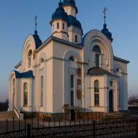 Церковь в Царичанке, Царичанка