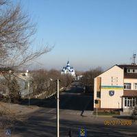 Center (Центр), дорога Полтава-Дніпропетровськ (Road Poltava-Dnipropetrovsk), Царичанка