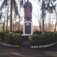 Памятник, Апостолово