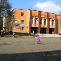 центр, Апостолово