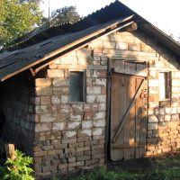 Старый курятник_Old chicken coop, Апостолово