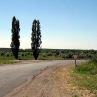 Выезд на трассу Донецк-Днепропетровск, Брагиновка