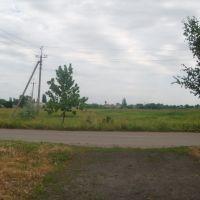 Озеро, Брагиновка