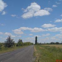 путь с пгт.Петропавловка на с.Троицкое, Брагиновка