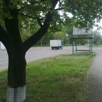 Зупинка ГРП, Брагиновка