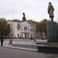 Верхнеднепровск. Памятник Ленину., Верхнеднепровск