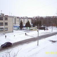 Верхнеднепровский Районный Суд 03-2006, Верхнеднепровск