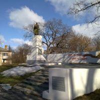 памятник славы, Верхнеднепровск
