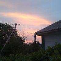вечер, Верхнеднепровск