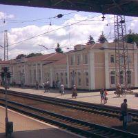 Verkhivtseve R/W station, Верховцево