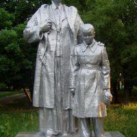 Памятник, Верховцево