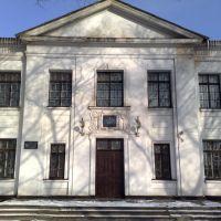 Школа № 2, Верховцево