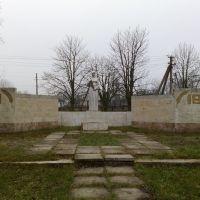Памятник погибшим воинам ВОВ 1941-1945, Верховцево