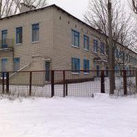 Школа начальных классов № 1, Верховцево