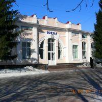 Вокзал, Верховцево