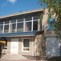 Kinder Library, Вольногорск