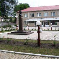 Варен Виктор Виктрович и проходная ГМК, Вольногорск