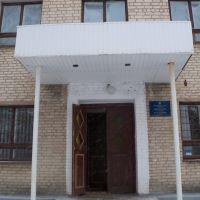 УПФУ в г. Вольногорске, Вольногорск