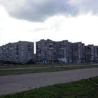 Вид на 15й бульвар, Вольногорск