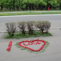 """ I Love Uoy "", Вольногорск"