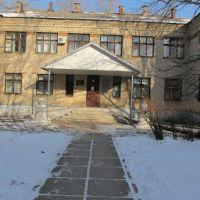 Здание минюста, Вольногорск
