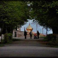 малый купол, Вольногорск