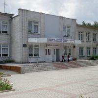 Школа, Гвардейское
