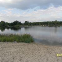 Холодное лето 11-го..., Гвардейское