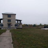 Полигон в Самарском бору, Гвардейское