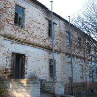 Доревоюційний будинок при маєтку Харіна, Горняцкое