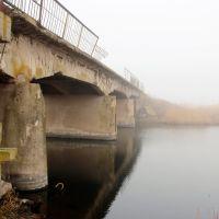 туман на мосту, Горняцкое